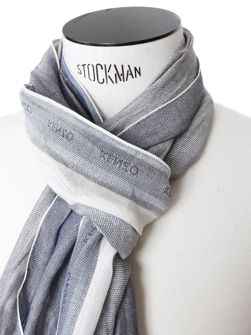73edb7c5adf3 Echarpe de luxe pour homme - Idée pour s habiller